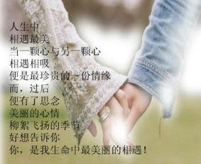 非主流伤感的qq网名 有一种爱叫做放手