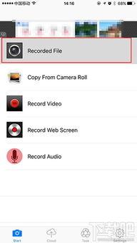 如何把微博上的秒拍视频保存到手机上 视频文件如何保存到iPhone中