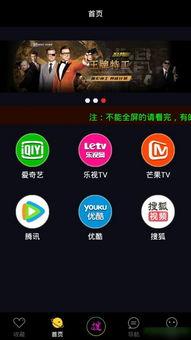 AV波波播放器最新版下载 免费版app免费下载v2.643 96u手机应用