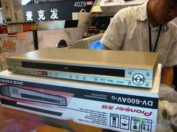 ...DVD播放机:先锋DV600-AV-G-赏高清影片 家庭影院必备播放机推荐