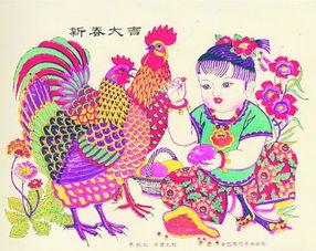 吉缘given20话-鸡(书法) 孙晓云   鸡(中国画) 沈周(明代)