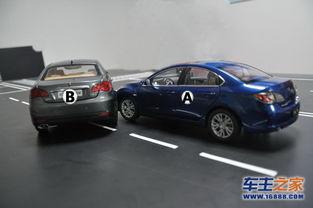 换道碰撞-安全驾驶 实例判别常见交通事故责任 上
