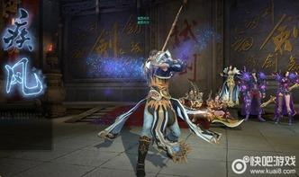 剑灵疾风武器怎么获得 剑灵疾风武器和首饰在哪打 剑灵攻略秘籍 快吧游戏