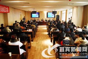 ...成立大会在李庄同济医院举行.(    摄) -全国疼痛病学培训中心专...