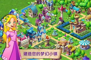 我的世界手机版创造建造1—小镇