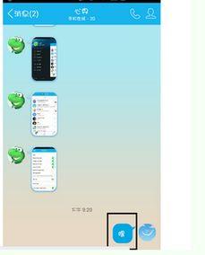...可以查看从手机QQ发送到电脑QQ的文件.-怎么取消QQ上的其他设备.