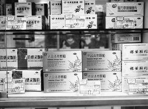 好听大气药店名字-图为某药房摆放的各种感冒药.记者 -通用名收回失地 暗藏暴利 一药多...