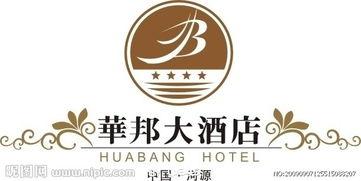 洪七公串串香京东店铺logo-华邦酒店标志图片