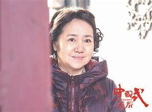 ...主义题材大剧《中国式关系》今晚将在北京卫视、东方卫视收官.剧...