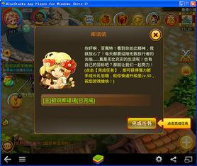 新梦幻之城pc版 新梦幻之城电脑版下载 v2.6 9号软件下载