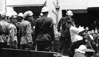 ...名中共地下党员被押解游街,随后被押赴刑场.-血染黎明