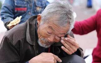 ...是一个有故事的老头 广州70岁乞讨老人要存10万,他要干嘛呢