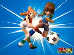 游戏 热血足球