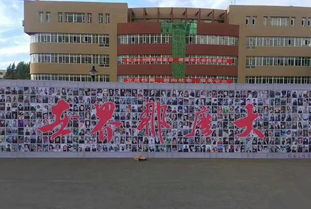 昨天,在长春大学的正门,突然出现了一面高约2米,长约50米的巨大...