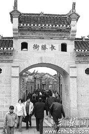 街的历史可追溯到明末清初.当时长胜街叫作