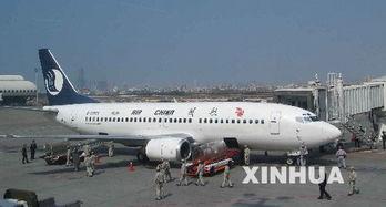 ...司CA1085航班顺利降落高雄小港机场,成为56年来首次降落高雄的...