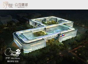 ...人家想的可是要打造整个的百度科技园——五座大楼组成两个围合结...