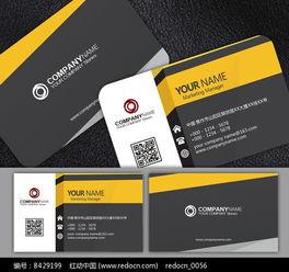 黑色商务二维码名片设计