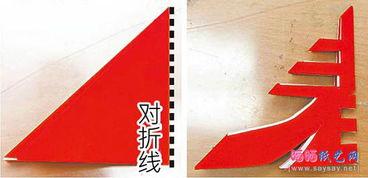 3D立体剪纸春和喜字的剪纸方法步骤教程