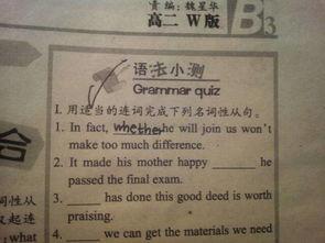 ...语,第2题,先翻译句子 说理由