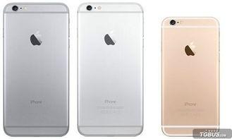 如何调节苹果手机手电筒亮度