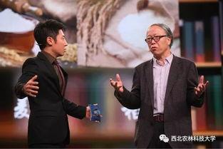 乡村神医杜名安排上了 西农教授樊志民央视 开讲啦