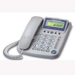 ...诺座机c168怎么调音量-中诺电话机批发 南国实体批发市场网上拿货...
