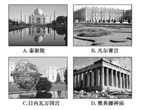 下列关于 九国公约 的表述,正确的是 ①由中国等九国参与制定 ②体现...
