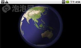Google Map   全界面,动真格   但在这个大屏高清的时代,手持永远存...