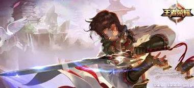 李白是一名刺客兼战士型英雄,他的技能比较全面,突进、控制、输...