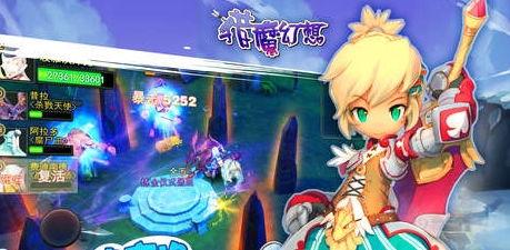 猎魔幻想安卓版下载 四大职业 v1.0.3 手机版