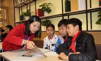 ...增强社会适应能力,启智部两个班的学生在带队老师的组织带领下,...
