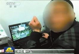 ...纪委书记上班看黄网 被发现后抱电脑逃跑