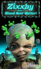 安卓射击游戏 外星人大战 带你决战外太空