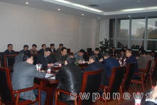 中海油专场招聘会将于11月13日举行