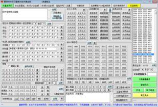赢财时时彩四星缩水软件 黄金版下载v4.0 彩票工具 ARP绿色软件联盟