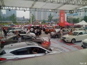 提前放假 北京汽车玩转周末狂欢节