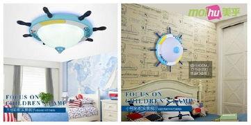 ...同的设计感.而男孩字最喜欢的航海风格的船舵灯来自品牌DBYX,...