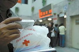 ,要着眼于实现人人享有基本医疗卫生服务的目标,着力解决人民最关...