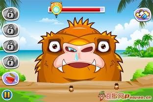 ...注意飞过得装有特殊技能的道具-保卫真挚爱情 愤怒的金刚Angry King...