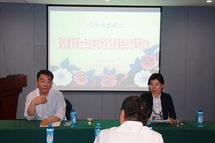 淮师举行深化专业学位研究生教育综合改革研讨会
