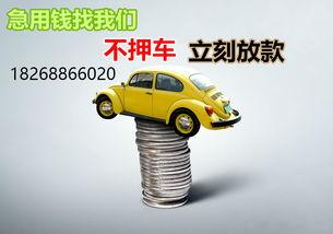 汽车贷款 怎么贷