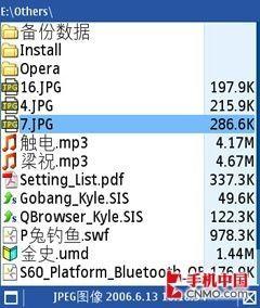 以在删除视频和图片的同时删除对... S60第三版会给多媒体文件生成缩...