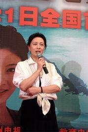 17日,该剧在北京举行了全国首播发布会,导演王 雁、狄杰,主演刘...