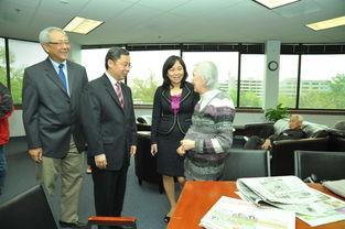 ...华人民共和国驻美利坚合众国大使馆