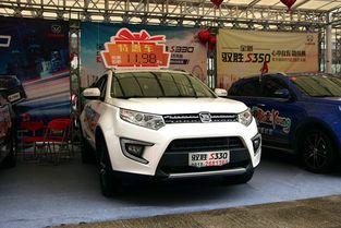 江铃驭胜S330-城市SUV领域的先遣兵 江铃驭胜耀眼达州