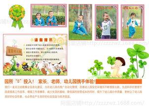 幼儿园接送安全系统 支持孩子,...