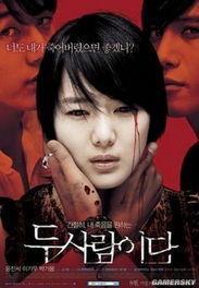 图说47部亚洲最恐怖的电影 一个人的时候千万别看啊