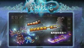枪神纪猫小萌h文-神器,在95k《魔神战纪》中,无疑是所有玩家梦寐以求的宝物.可是...