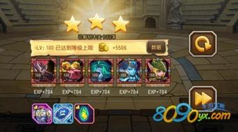 《传奇网页版》游戏下载   ③剑圣+先知+巫妖+风行+女王   ps:第二